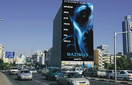 Mazimus_Billboard_cars